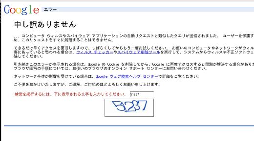 google403.png