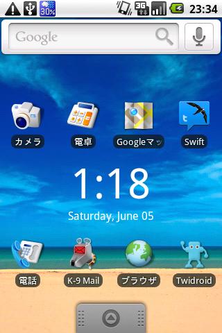 device_screenshot.png